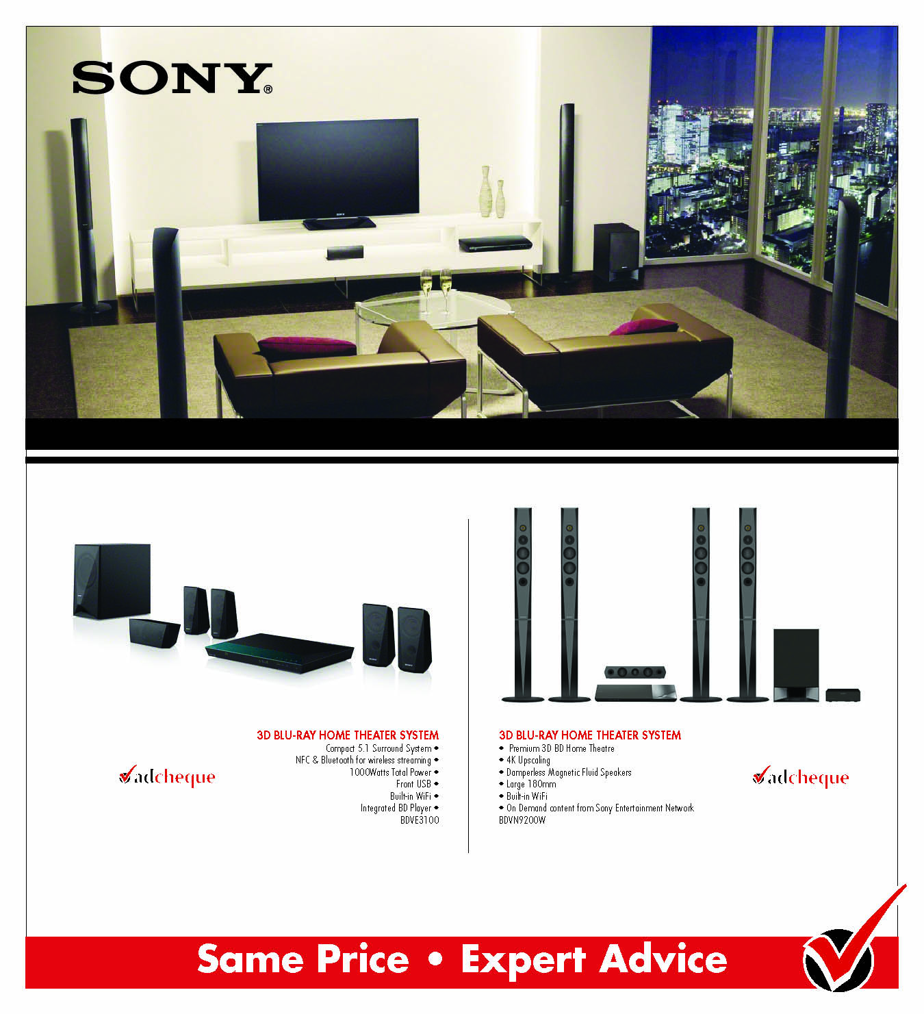 Funky Sony Home Entertainment Network Gift - Electrical and Wiring ...