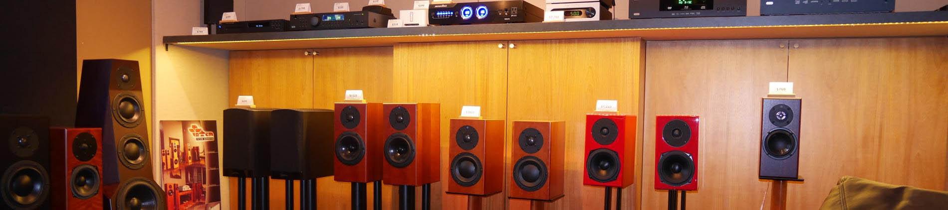 High fidelity audio