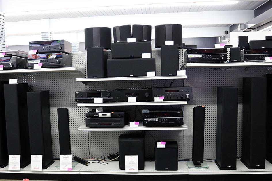Yamaha and Paradigm audio equipment
