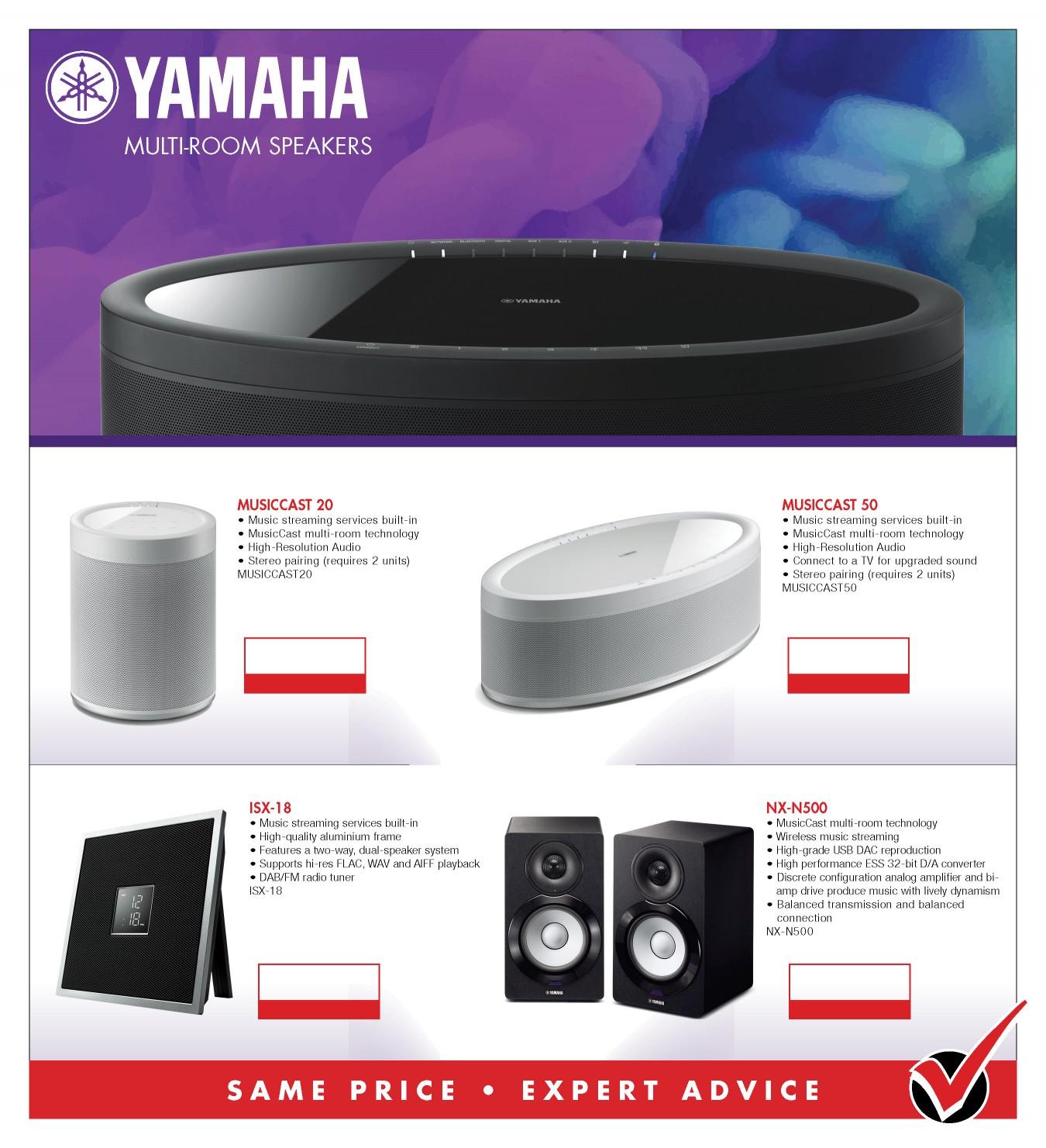 Yamaha Multiroom Speakers